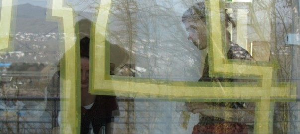 Arp Museum Vergoldung hinter Glas
